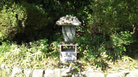 熊野古道(発心門王子~熊野本宮大社)