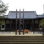 【旅】世界遺産「紀伊山地の霊場と参詣道」めぐり(6日目)