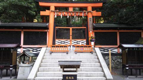 高野山 御社