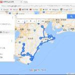 【アプリ】Googleマップの合成