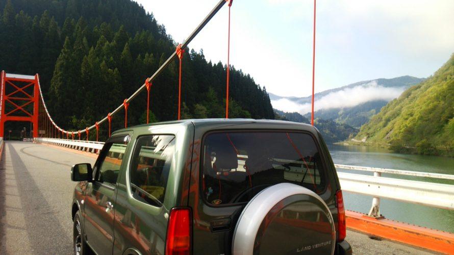 【グッズ】車中泊時の荷物の積載問題を解消 ルーフラック