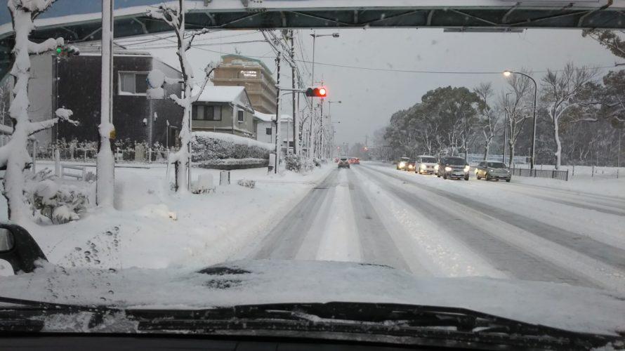 【冬用グッズ】スプレー式タイヤチェーン[2018年版]