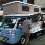 【キャンパー】大阪キャンピングカーショー2018 レポート4(キャブコン)
