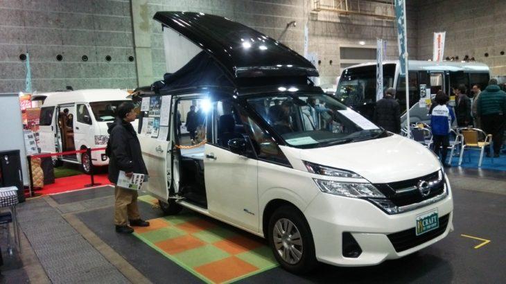 【キャンパー】大阪キャンピングカーショー2018 レポート2(普通乗用車)