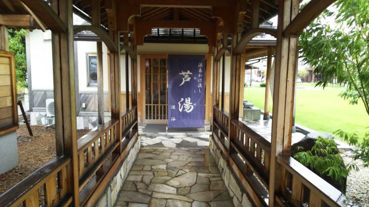 【旅】「新潟の絶景スポット」めぐり(1日目)