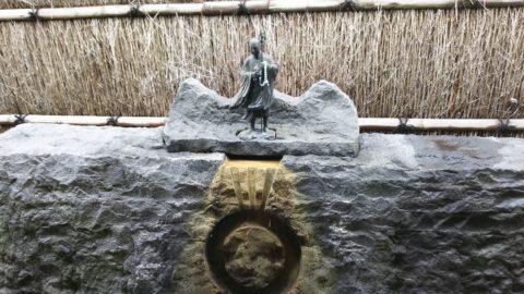 粟津温泉 結びの足湯
