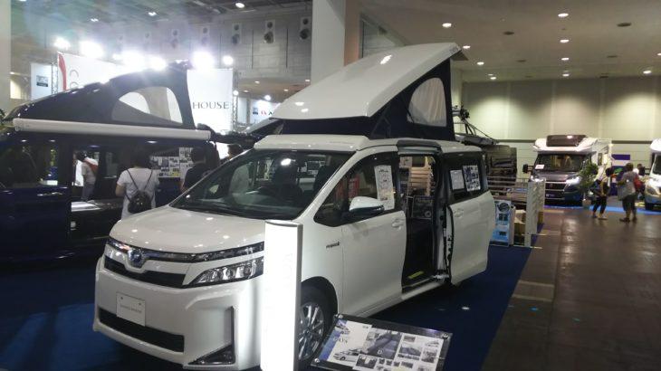 【キャンパー】大阪キャンピングカーフェア2018 レポート2(普通乗用車)