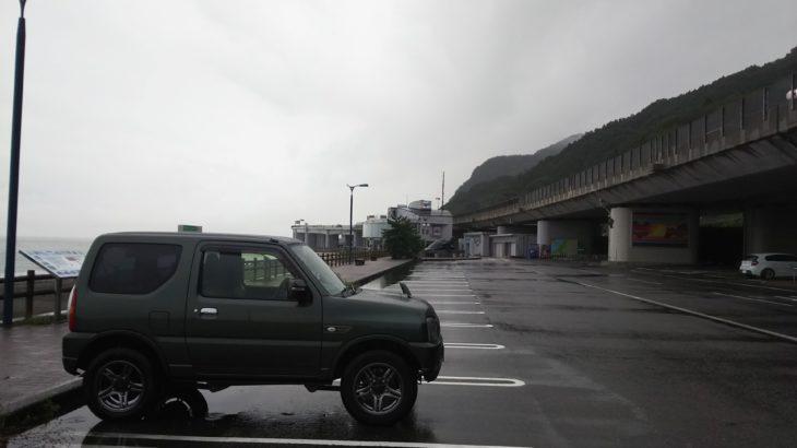 お得な月極駐車場PMC