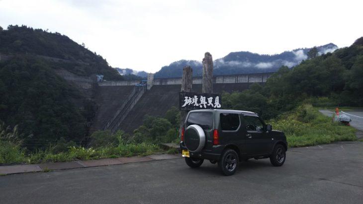 【旅】「新潟の絶景スポット」めぐり(4日目)
