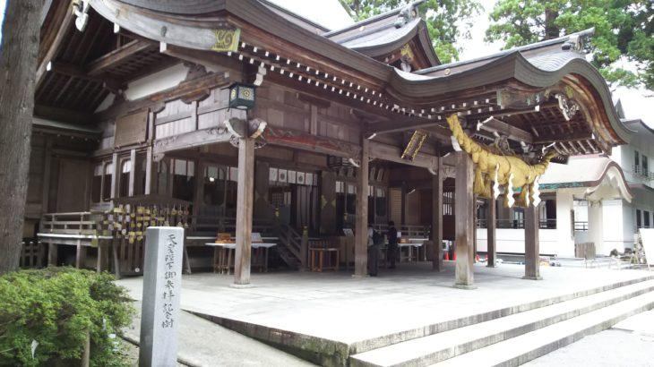 【旅】「新潟の絶景スポット」めぐり(5日目)