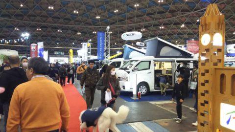名古屋キャンピングカーフェア 2019 Spring