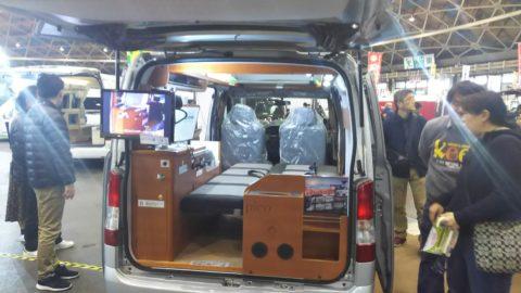 「カレントキャンパー ピコ」 by キャンピングカー広島