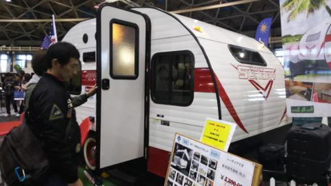 「SUNSET PARK RV」 by ロータスRV