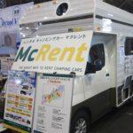 「レンタルキャンピングカー」 by マクレント