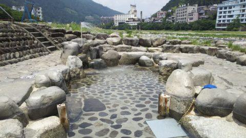 下呂温泉 噴泉池