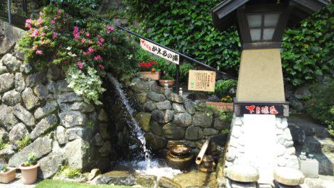 下呂温泉 かえる滝