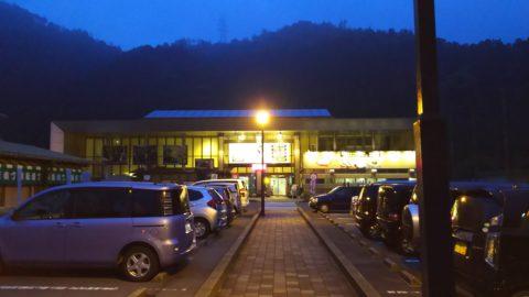 道の駅 飛騨金山ぬく森の里温泉(道の駅 かれん)