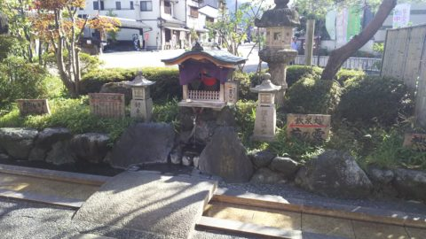 山中温泉 総湯 菊の湯
