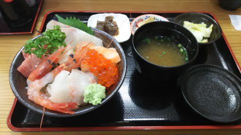 海鮮丼「お食事処 田島」