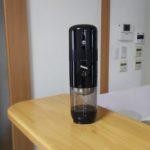 【グッズ】車中泊の旅でも美味しいコーヒーを!Wiswell Cold Brew Water Dripper(ウィズウェル 水出し コーヒーサーバー)