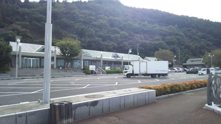 【旅】「道の駅 河野」は車中泊に快適?