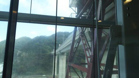 余部鉄橋「空の駅」