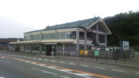 道の駅 神話の里 白うさぎ