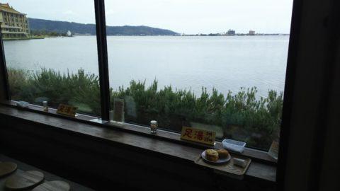 東郷湖 大黒天の湯