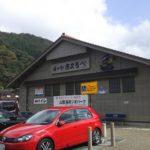 【旅】「道の駅 あまるべ」は車中泊に快適?