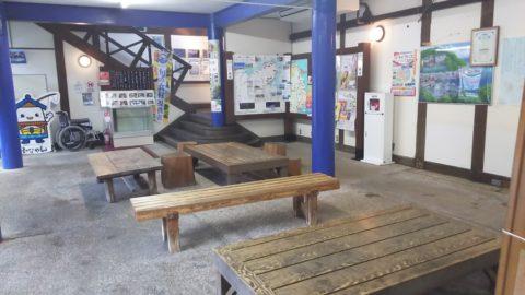 道の駅 舟屋の里伊根