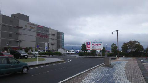 道の駅 海の京都 宮津