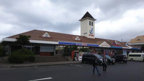 道の駅 ポート赤崎