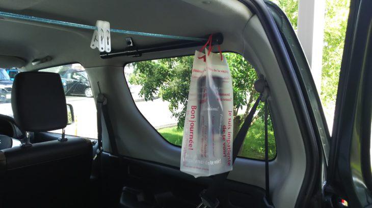 【グッズ】車中泊の旅で使う練習!Wiswell Cold Brew Water Dripper(ウィズウェル 水出し コーヒーサーバー)