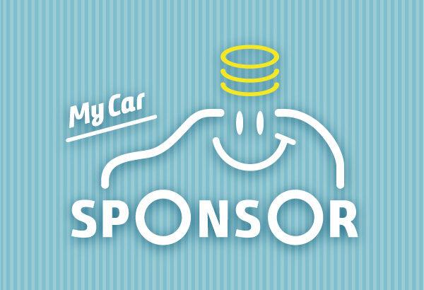 マイカーでドライブ&車中泊して広告収入をゲット!