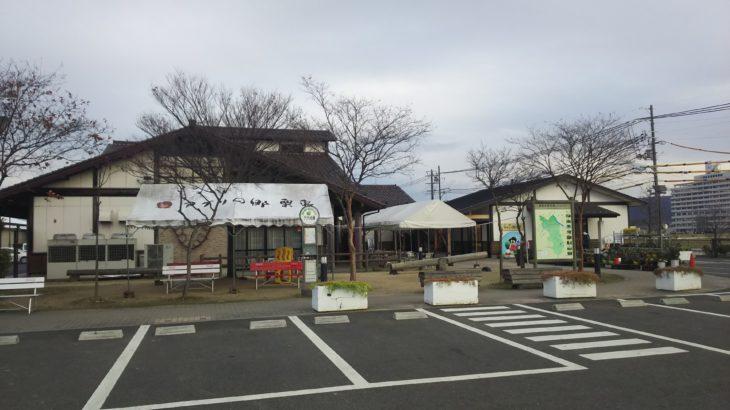 【旅】「道の駅 アグリの郷栗東」は車中泊に快適?