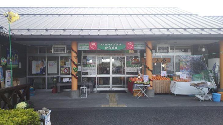 【旅】「道の駅 草津」は車中泊に快適?