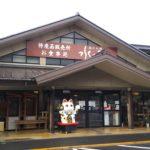 【旅】「道の駅 塩津海道 あぢかまの里」は車中泊に快適?