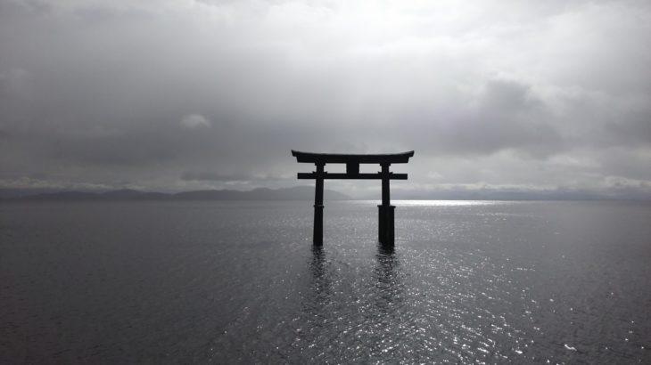 『滋賀』車中泊旅のおすすめスポット