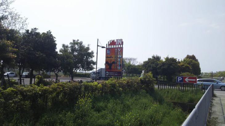 【旅】「道の駅 湖北みずどりステーション」は車中泊に快適?