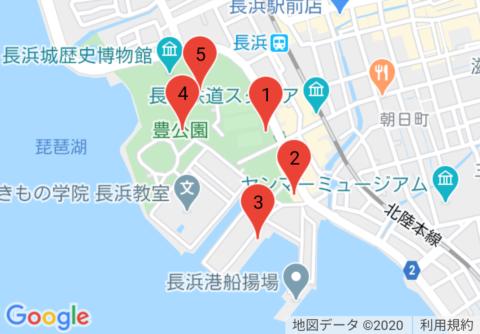 「BIWA-TEKU(ビワテク)」長浜市 豊公園散歩コース