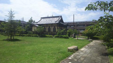 スミス記念堂