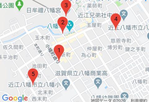 「BIWA-TEKU(ビワテク)」近江八幡市 近江八幡まちあるきコース