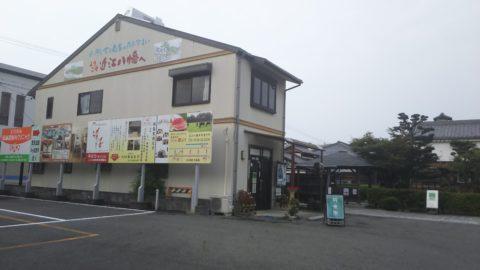 市営小幡観光駐車場