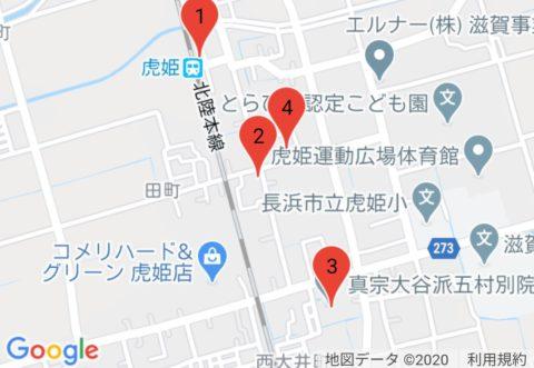 「BIWA-TEKU(ビワテク)」長浜市 虎姫散策コース