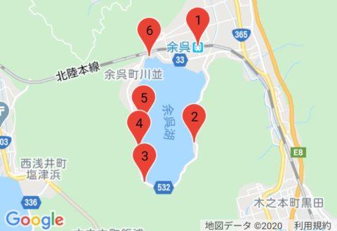 「BIWA-TEKU(ビワテク)」余呉湖ぐるっと一周コース