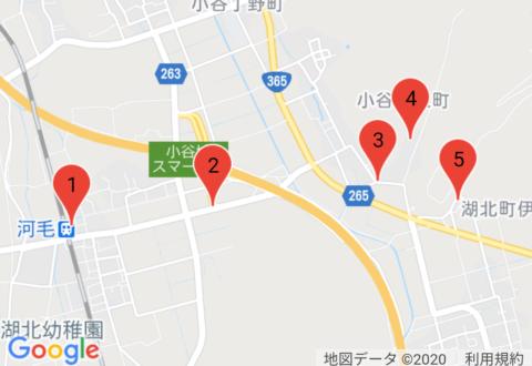 「BIWA-TEKU(ビワテク)」長浜市 戦国武将浅井家ゆかりの地コース