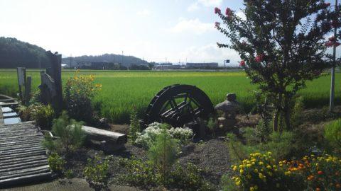 北国脇往還(郡上宿)