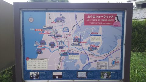 道の駅「近江母の郷」