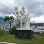 「BIWA-TEKU(ビワテク)」で「米原市 近江母の郷ウォーキングコース」を歩いてみた