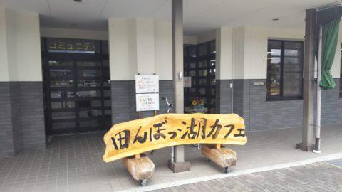 JR坂田駅